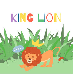 cute lion cartoon in exotic vector image