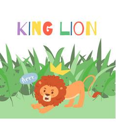cute lion cartoon in exotic vector image
