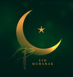 Eid mubarak dua prayer festival card design vector