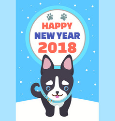 happy new year 2018 poster vector image