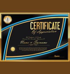 certificate retro design template 01 vector image