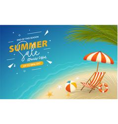 end season summer sale banner vector image