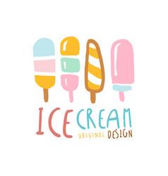 ice cream logo design element for restaurant bar vector image