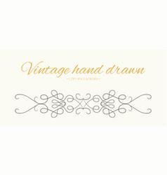 hand drawn flourish text divider graphic element vector image