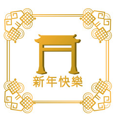 Chinese gate and calligraphy vector
