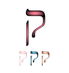 Hebrew font The Hebrew language The letter Kuf vector