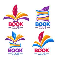 book club library or shop cartoon logo template vector image vector image