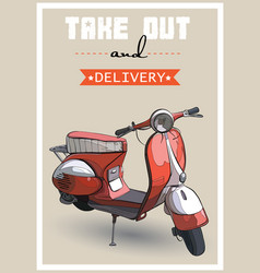 A retro scooter lettering vector