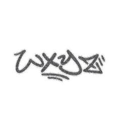 handwritten graffiti font alphabet artistic hip vector image