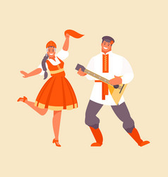 russian dancing people vector image