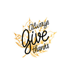 give thanks lettering on white background vector image