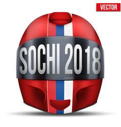 Motor racing helmet with glass visor vector
