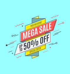 retro-futuristic promotion banner scroll price tag vector image