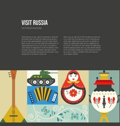 Russian symbols vector