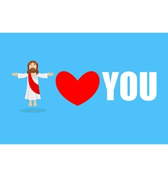 Jesus loves you You need God Symbol of heart and vector