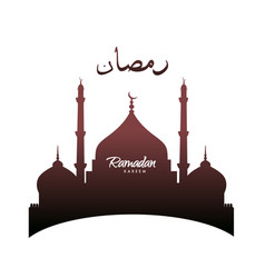 Mosque with islamic calligraphy on simple vector
