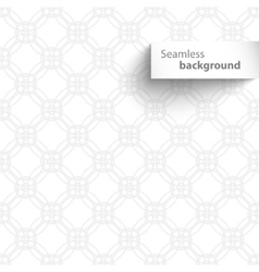 Seamless white wave geometric texture vector image