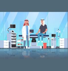 Arab doctor visiting arabic man patient in hijab vector