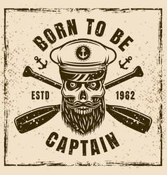 Captain bearded skull in hat vector