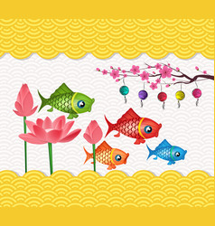 happy mid autumn festival lotus flower and carp vector image