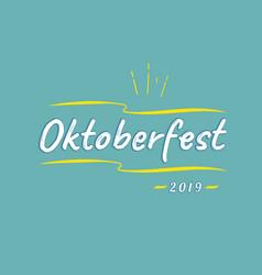 Oktoberfest festival symbols full glass beer vector