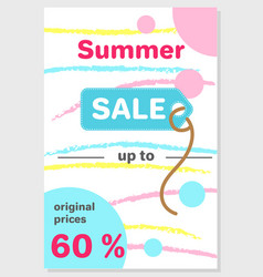 summer sale poster with 60 discount off vector image