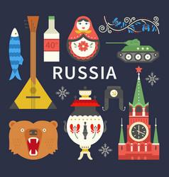 Flat russian symbols vector