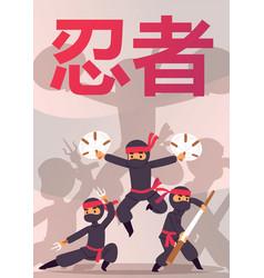 Ninja warrior unbeatable stickman character vector
