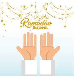 ramadan kareem card with hands praying vector image