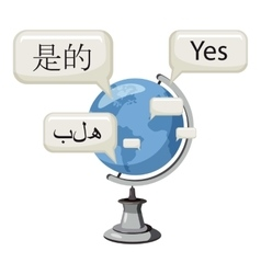 World translation icon cartoon style vector image
