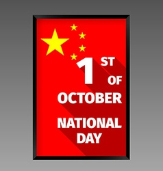 Chinese National day holiday poster with Flag vector
