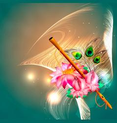 Concept hare krishna lotus and flute vector