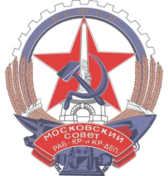 Moscow coat-of-arms vector
