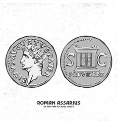 roman assarius of the times of jesus christ vector image