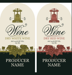 Wine labels with grape bunches and wine press vector