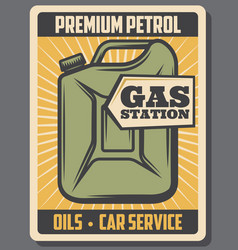 Car oil store or gas station canister vector