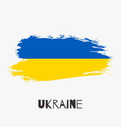 ukraine watercolor national country flag icon vector image