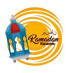 Ramadan kareem card with lanterns hanging vector