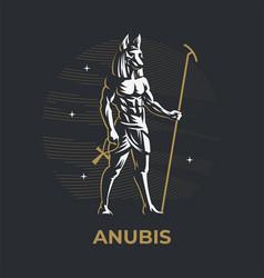 Egyptian god anubis vector