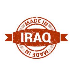Iraq stamp design vector