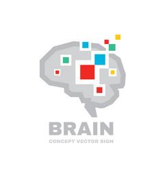 human brain - business logo template vector image