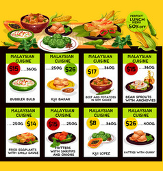 Menu for malaysian cuisine restaurant vector