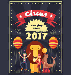retro circus entertainment carnival and holiday vector image