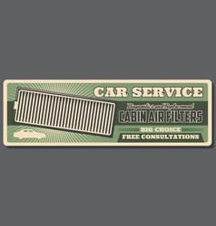 car repair service air filters replacement vector image