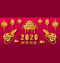 chinese new year 2020 rat character asian vector image