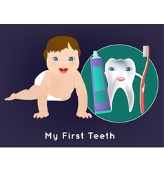 My First Teeth vector image vector image