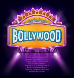 Indian bollywood cinema sign board vector
