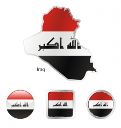 iraq vector image vector image