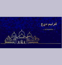 Eid mubarak dark night greeting with sheikh vector