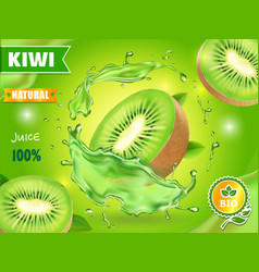 Kiwi juice advertising fruit juice splash package vector